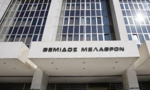 Ανανεώθηκε με απόφαση του Αρείου Πάγου και η θητεία των οικονομικών εισαγγελέων