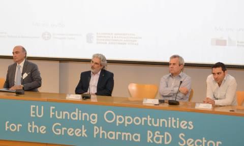 ΠΕΦ: Ευκαιρίες χρηματοδότησης της έρευνας από ευρωπαϊκά προγράμματα