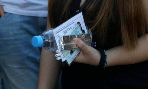 Πανελλήνιες 2015: Το μήνυμα που κάνει θραύση στο Διαδίκτυο (Photo)