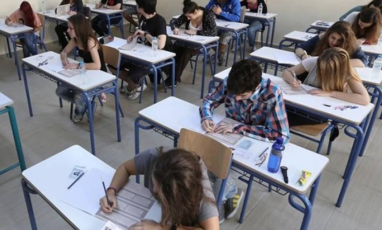 Παγκύπριες Εξετάσεις 2015: Εξετάσεις σε 3 μαθήματα