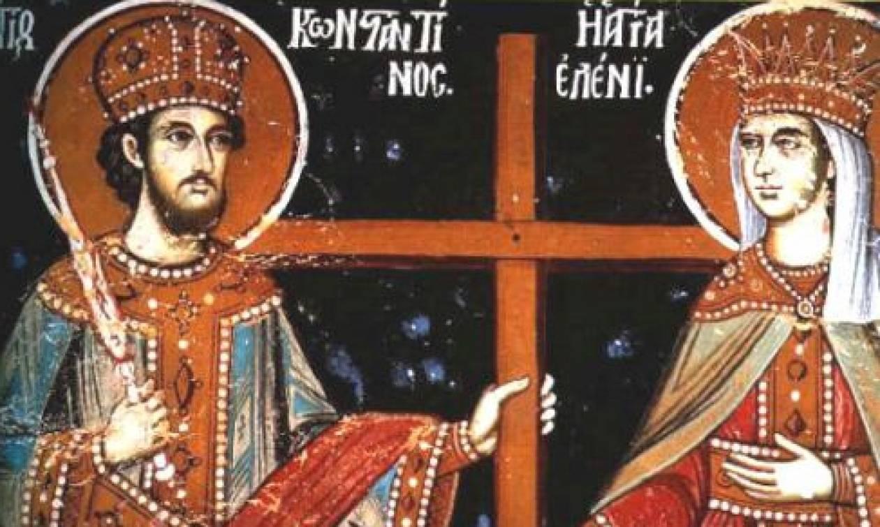 Εορτή των Αγίων Κωνσταντίνου και Ελένης