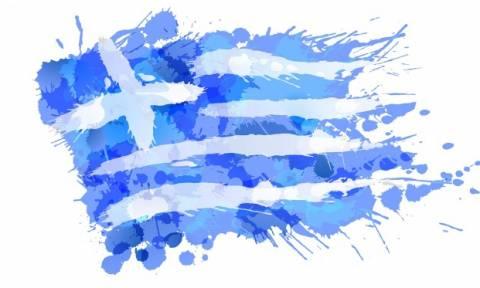 Μήνυμα κορυφαίων οικονομολόγων: Δώστε μία ευκαιρία στην Ελλάδα
