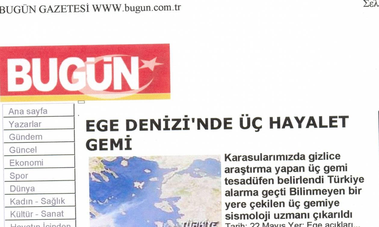 Bagun: Τι υποστηρίζει για τη κατάρριψη του F-16 με πιλότο τον Κώστα Ηλιάκη