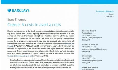 Barclays: Τα τρία σενάρια για την Ελλάδα και οι επιπτώσεις