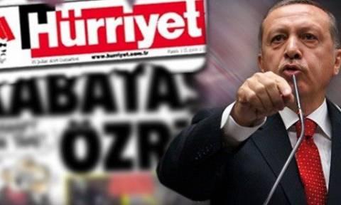 Τουρκία: Πρόστιμο στη Hürriyet για... «εξύβριση» του Ερντογάν