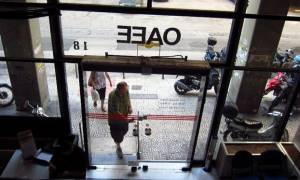 ΟΑΕΕ: Αυξάνονται στις 25.000 ευρώ οι οφειλες ασφαλισμένων που θα συμψηφίζονται με τη σύνταξη