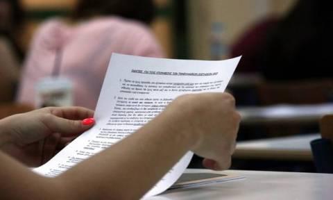 Πανελλήνιες 2015: Δείτε το πρόγραμμα των πανελλαδικών εξετάσεων