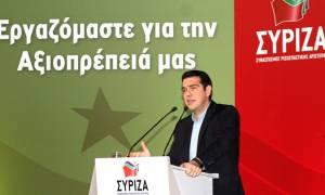 Ο Αλέξης Τσίπρας «ανοίγει» τις εργασίες της ΚΕ του ΣΥΡΙΖΑ