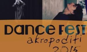 DANCE FEST Akropoditi 2015