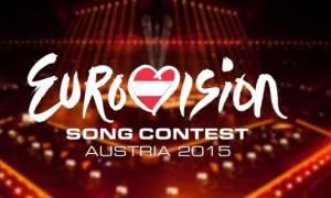 Eurovision 2015: Σε ποια σειρά εμφανίζεται η Ελλάδα