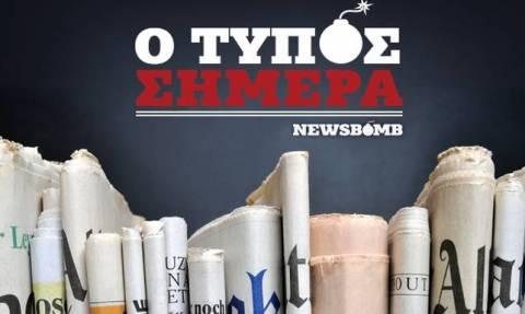 Εφημερίδες: Διαβάστε τα σημερινά (24/05/2015) πρωτοσέλιδα