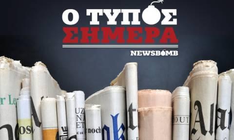 Εφημερίδες: Διαβάστε τα σημερινά (25/05/2015) πρωτοσέλιδα