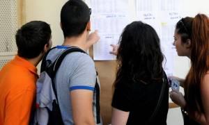 Πανελλήνιες 2015: Τα θέματα στα Αρχαία Ελληνικά