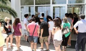 Πανελλήνιες 2015: Τα θέματα στα Μαθηματικά Κατεύθυνσης