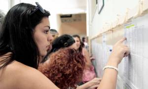 Πανελλήνιες 2015: Οι απαντήσεις στα Αρχαία Ελληνικά