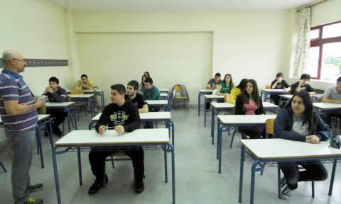 Πανελλήνιες 2015: Οι απαντήσεις στα Μαθηματικά Κατεύθυνσης