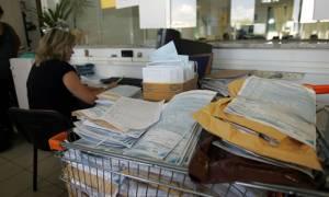 Οι κωδικοί που πρέπει να προσέξετε στη φορολογική δήλωση