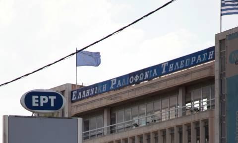 Live streaming: Συνεδριάζει η Επιτροπή της Βουλής για το ΔΣ της ΕΡΤ