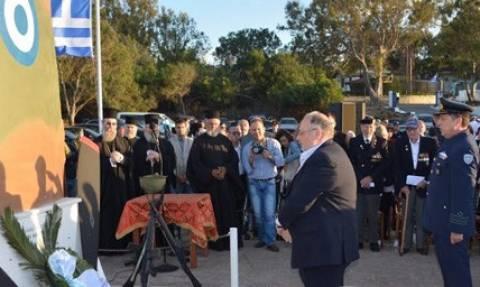 O AΝΥΕΘΑ στη 74η επέτειο της Μάχης της Κρήτης στο Μάλεμε (video)