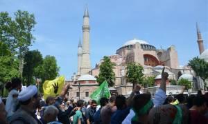 Hurriyet: Συλλαλητήριο στην Πόλη για να γίνει ξανά τζαμί η Αγιά Σοφιά