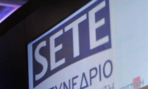ΣΕΤΕ: Ενιαίος συντελεστή ΦΠΑ έως 10% στο τουριστικό προϊόν