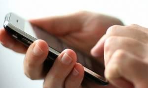 Πάφος: Την έστειλε στο νοσοκομείο για ένα sms στο κινητό της