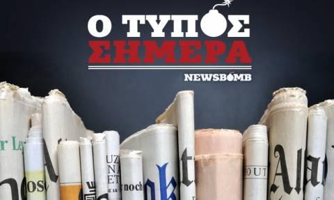 Εφημερίδες: Διαβάστε τα σημερινά (26/05/2015) πρωτοσέλιδα