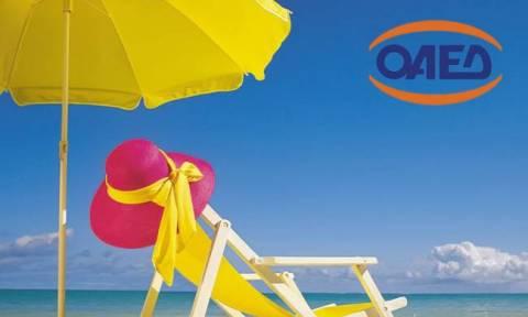 ΟΑΕΔ – Κοινωνικός τουρισμός: Πότε ξεκινούν οι αιτήσεις για τους δικαιούχους