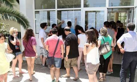 Πανελλήνιες 2015: Πτώση των βάσεων λόγω των θεμάτων στα Μαθηματικά Κατεύθυνσης
