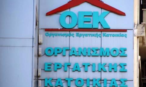 Δάνεια ΟΕΚ: Μέχρι 31 Δεκεμβρίου οι αιτήσεις επιμήκυνσης