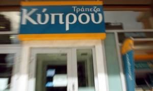 Λευκωσία: Απαγγέλθηκαν κατηγορίες για την υπόθεση της Τράπεζας Κύπρου