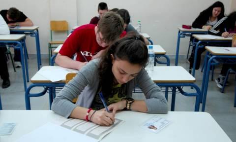 Πανελλήνιες 2015: Οι απαντήσεις στα Λατινικά