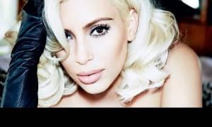 Η Kim Kardashian προσπαθεί να μιμηθεί την Marilyn και το αποτέλεσμα είναι... αστείο