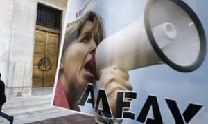 ΑΔΕΔΥ: Στάση εργασίας και διαμαρτυρία στο υπουργείο Εργασίας