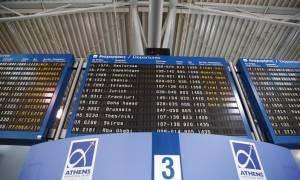 Προβλήματα αναμένονται στις πτήσεις το τριήμερο του Αγίου Πνεύματος λόγω απεργίας της ΥΠΑ