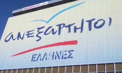 Σκοτώθηκε σε τροχαίο στέλεχος των Ανεξαρτήτων Ελλήνων