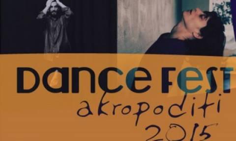 Κερδίστε προσκλήσεις για το DANCE FEST Akropoditi 2015 στη Σύρο