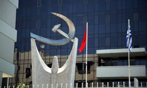 Επίθεση KKE στην κυβέρνηση για το ν/σ σχετικά με τα αδήλωτα εισοδήματα