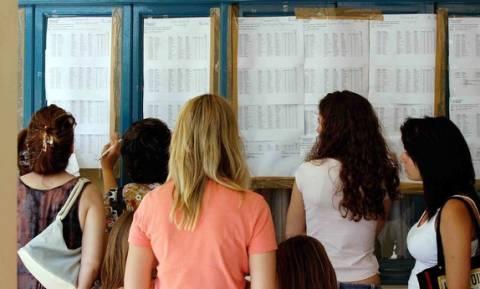 Πανελλήνιες 2015: Οι σχολές ανά επιστημονικό πεδίο και οι συντελεστές βαρύτητας