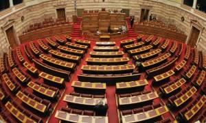 Πέρασε το νομοσχέδιο για τις διαταγές πληρωμών