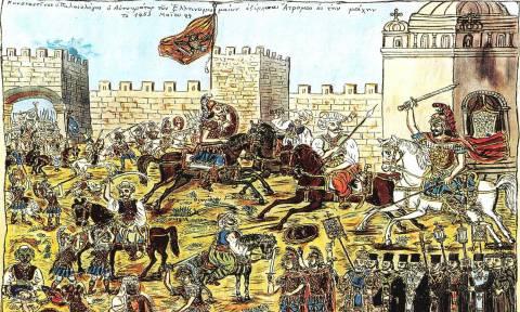 Σαν σήμερα το 1453 «Η Πόλις εάλω»