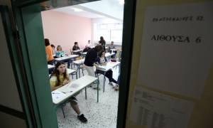 Πανελλήνιες 2015: Τα θέματα στη Φυσική Κατεύθυνσης