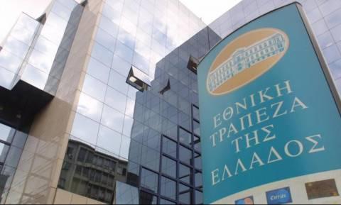 Διοικητικές αλλαγές στην Εθνική Τραπεζα