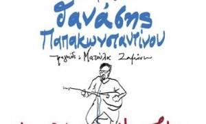 Ο Θανάσης Παπακωνσταντίνου live στο Κηποθέατρο Αλκαζάρ