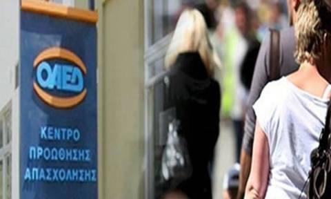 ΟΑΕΔ: Εργαστήρι Κινητοποίησης Ανέργων σε Κόρινθο και Θεσσαλονίκη