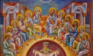 Το Άγιο Πνεύμα τιμά σήμερα 1η Ιουνίου η Ορθόδοξη Εκκλησία