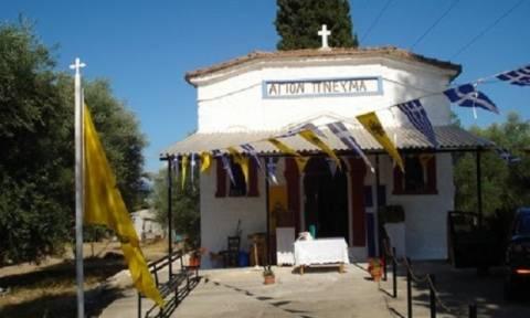 Εορταστικές εκδηλώσεις σε ολόκληρη τη χώρα για τον εορτασμό του Αγίου Πνεύματος