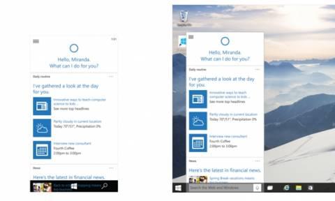 Τέλος Ιουλίου τα Windows 10