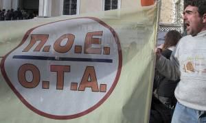 ΠΟΕ-ΟΤΑ: Πανελλαδική στάση εργασίας