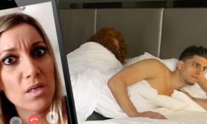 Έκανε βίντεοκλήση με την κοπέλα του και είχε και άλλη κοπέλα δίπλα στο κρεβάτι!